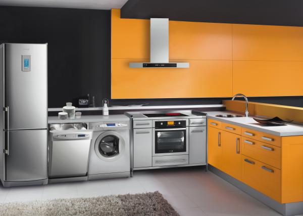 Muebles de cocina electrodomesticos velez malaga for Muebles velez malaga